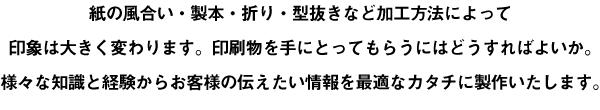 insatsu_body