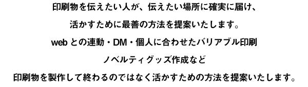tenkai_body